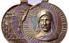 Il 9 Giugno 1889 veniva inaugurato il Monumento a Giordano Bruno