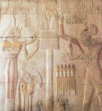 Cosa si intende per Massoneria Egizia.